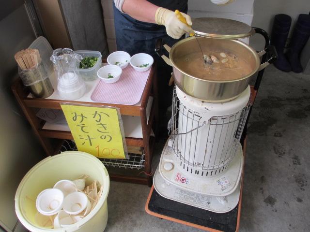 吉田水産 味噌汁販売