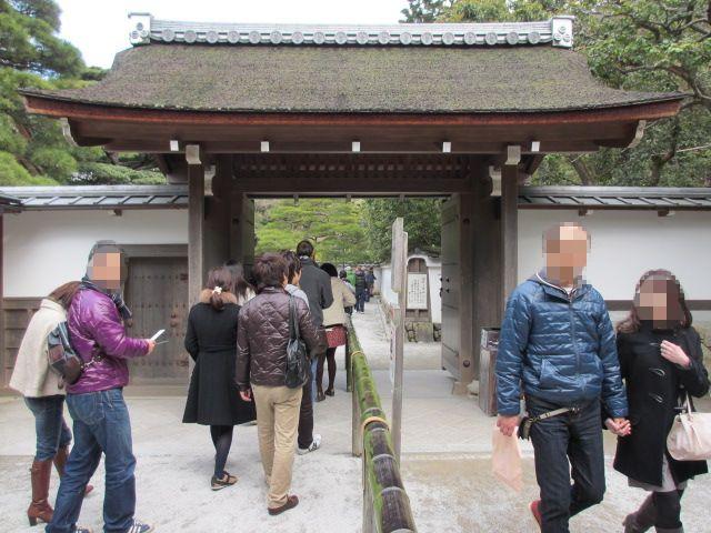銀閣寺 入口