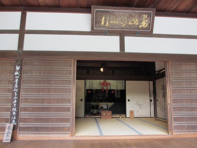 銀閣寺 本堂