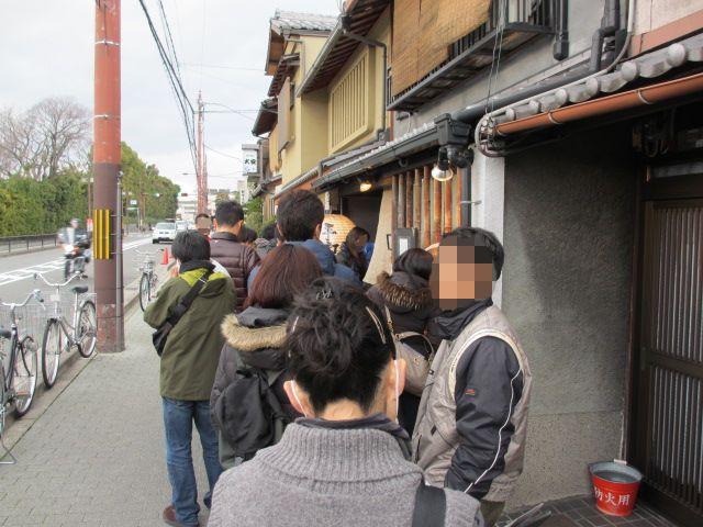 山元麺蔵 行列