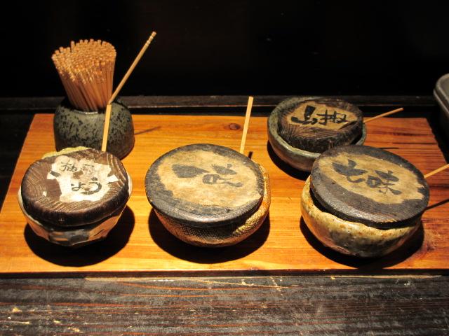 山元麺蔵 調味料