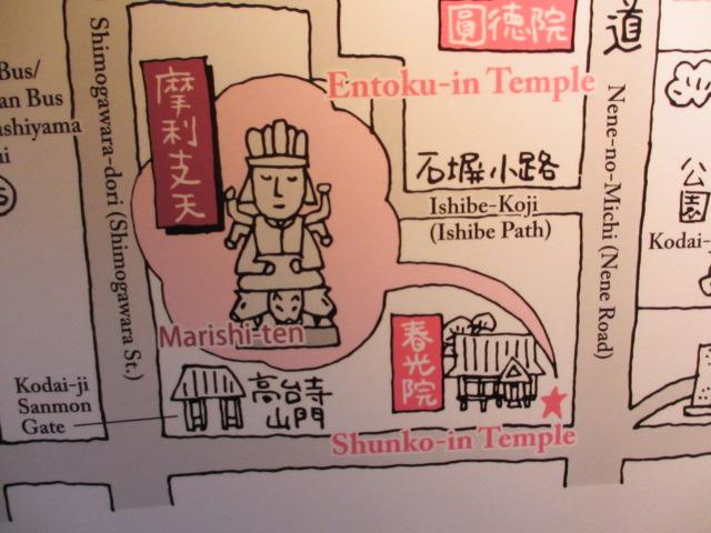 東山路傍の触れ仏 地図看板