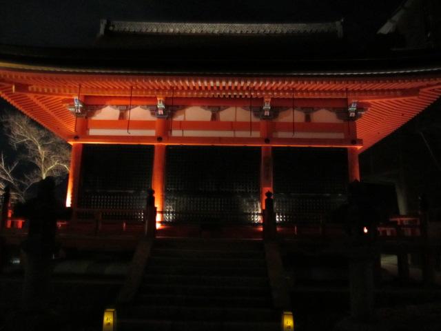 清水寺 開山堂(田村堂)