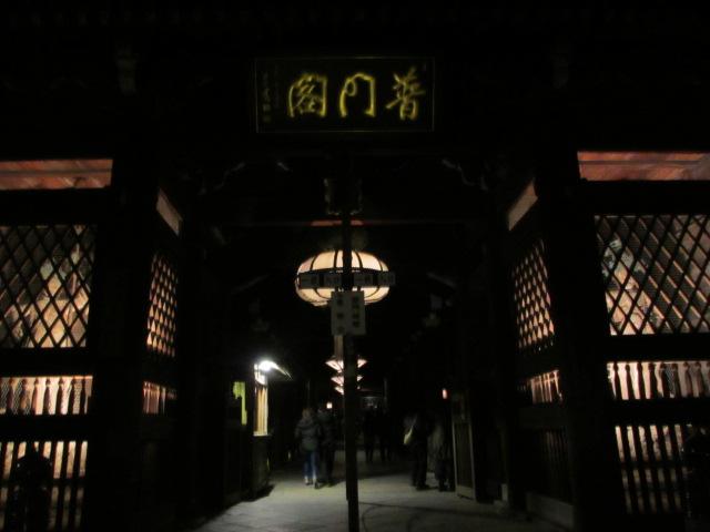 清水寺 轟門
