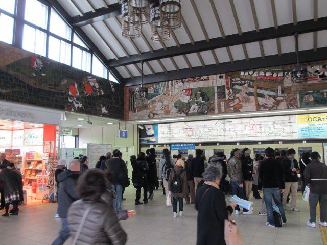 JR大阪城公園駅