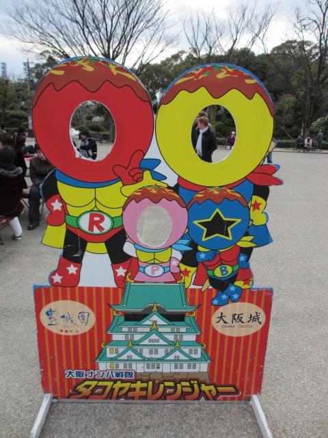 大阪城公園 顔出し看板