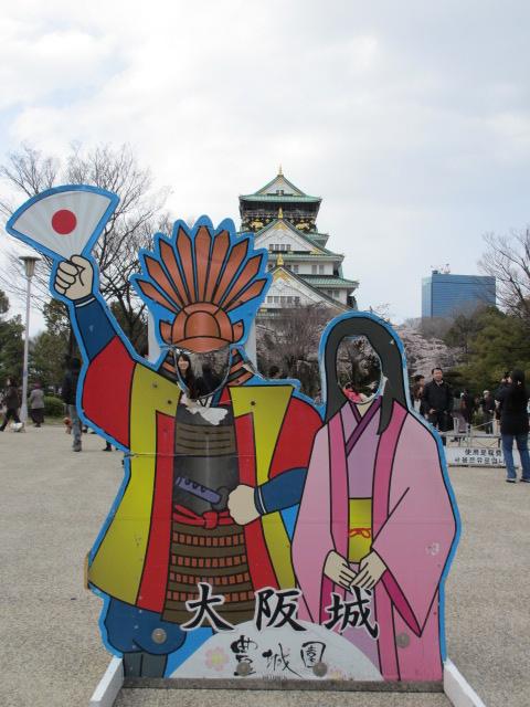 大阪城公園 顔出し看板2