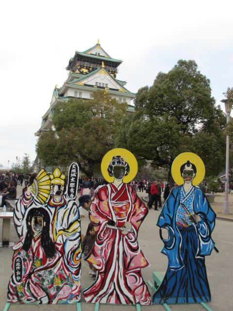 大阪城公園 顔出し看板3