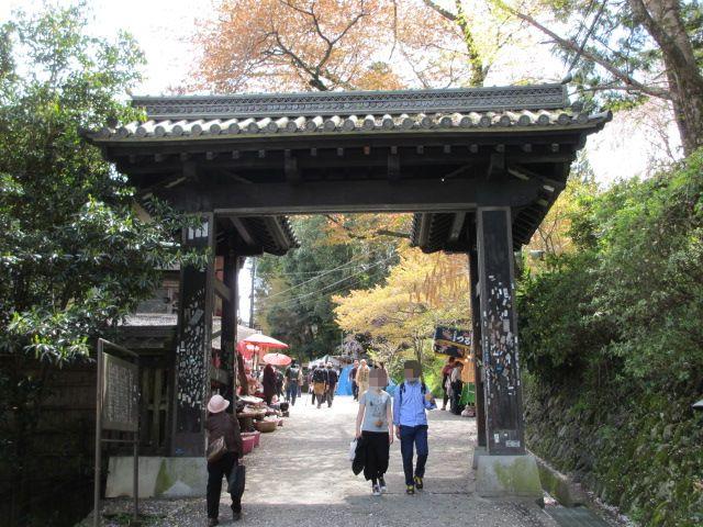 七曲り坂~金峯山寺銅鳥居(黒門)