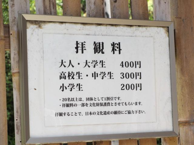 吉水神社7