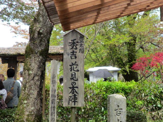 吉水神社8
