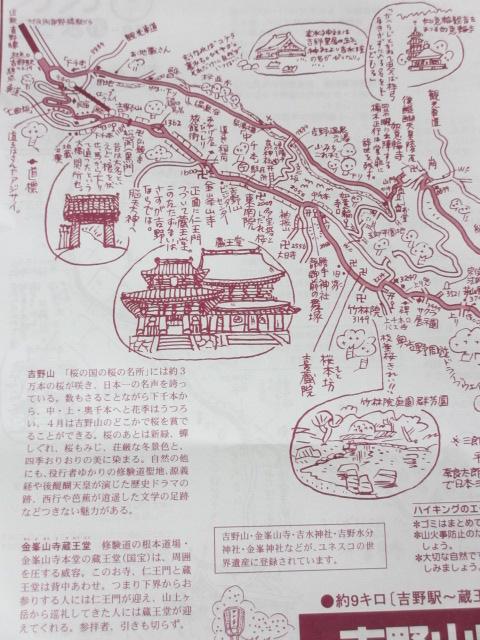 吉野山マップ2