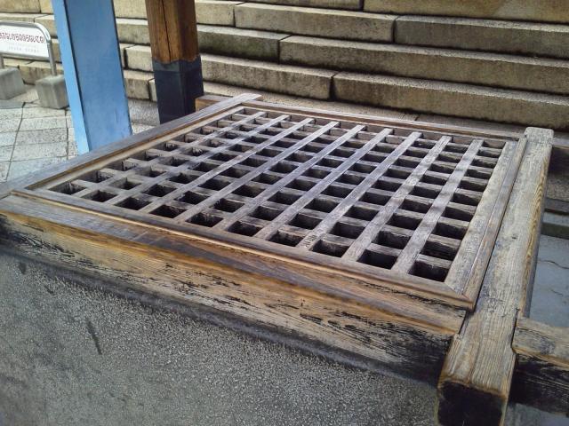 金明水井戸屋形2