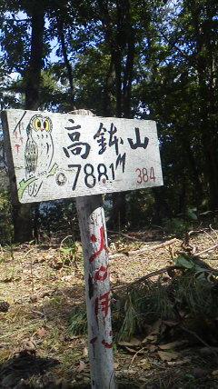 2011091010530000.jpg