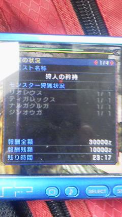 2011091709470000.jpg