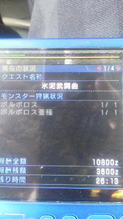 2011091714310000.jpg