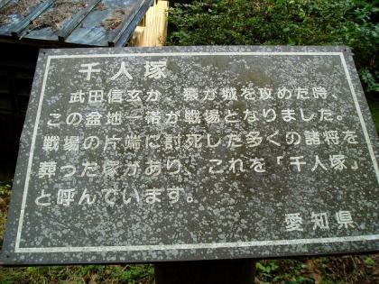20111010 (12)