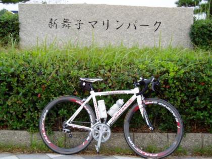 201111031.jpg