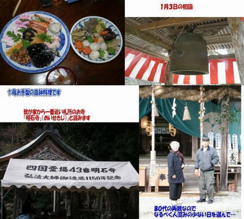 20120103image.jpg