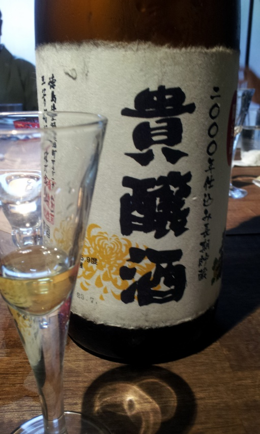 三芳菊 貴醸酒