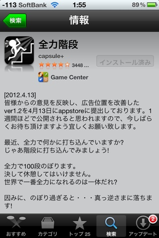 fc2blog_201204180200280ff.jpg