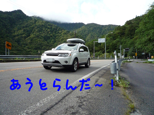 GT-5th_1日目 (34)