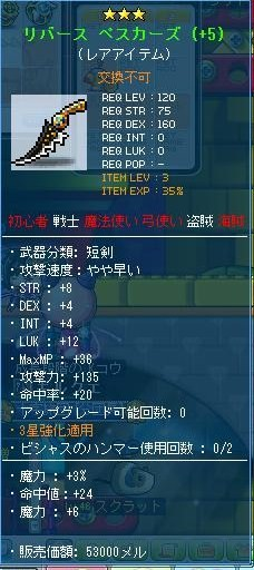 Maple111220_195355.jpg