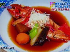 北海道産きんきの煮付け