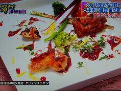 熊野地鶏の炭火焼き クリスマスチキン