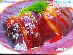 上海名品 豚ひざ肉のトロトロ煮込み