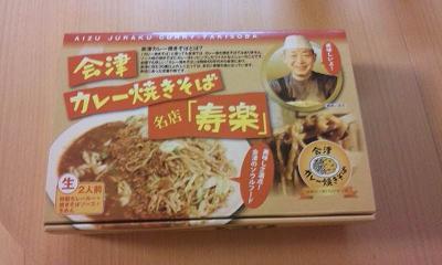 夕飯20120110①
