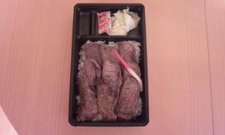 駅弁20120122②