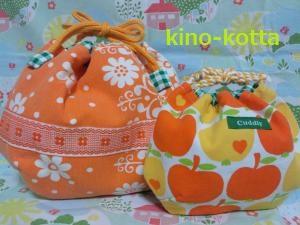 DSC_0105_convert_20120126203448.jpg