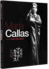 callas photo book