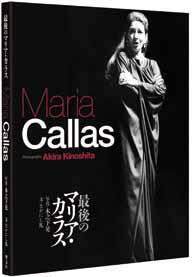 callas photo book