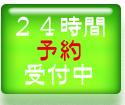 yoyakubutton-4.jpg