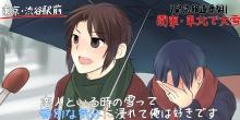 恋人とry 2