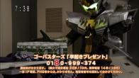 gobasu29 (10)