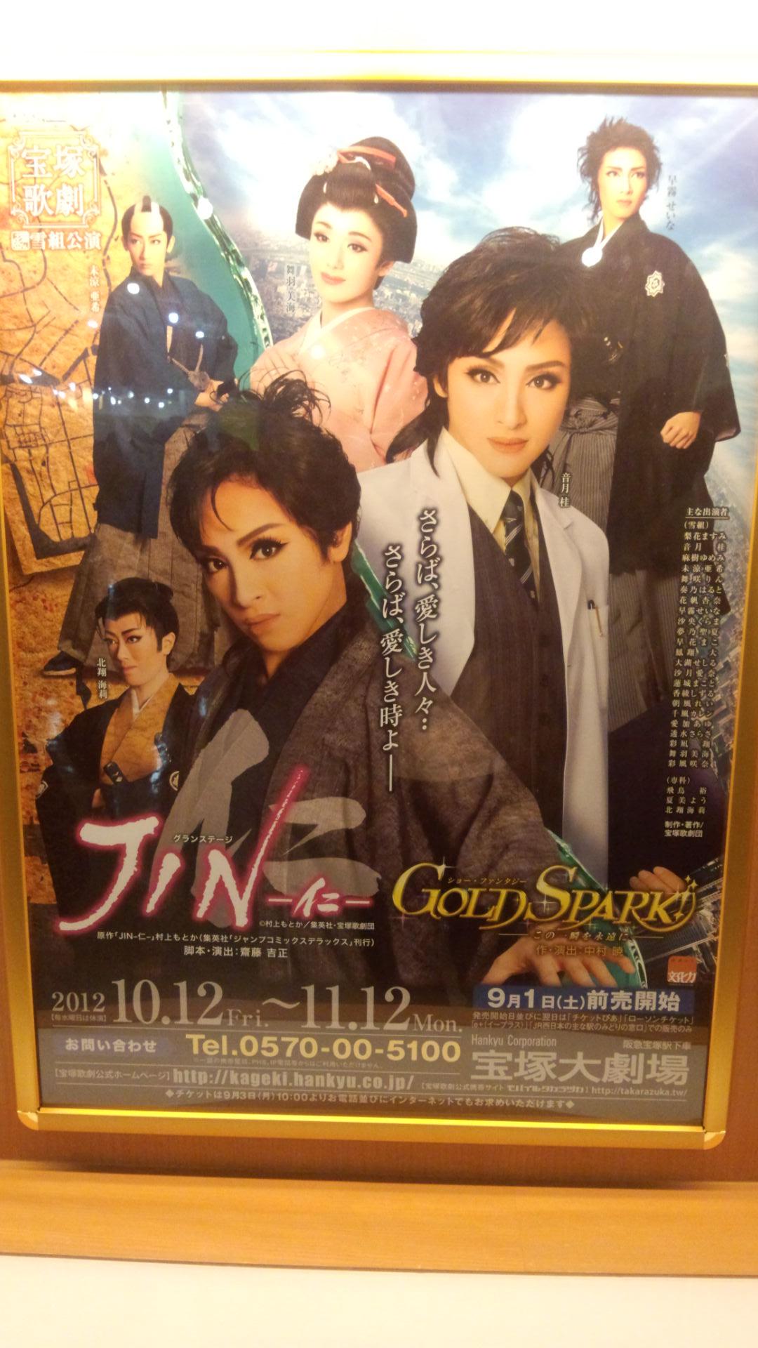 jinyuki03.jpg