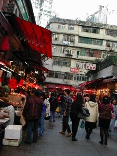香港2001
