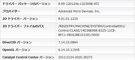 120202ccccccc.jpg