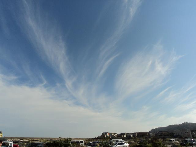 久之浜9月の晴天