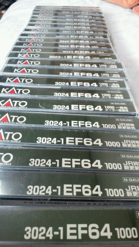 EF64 KATO