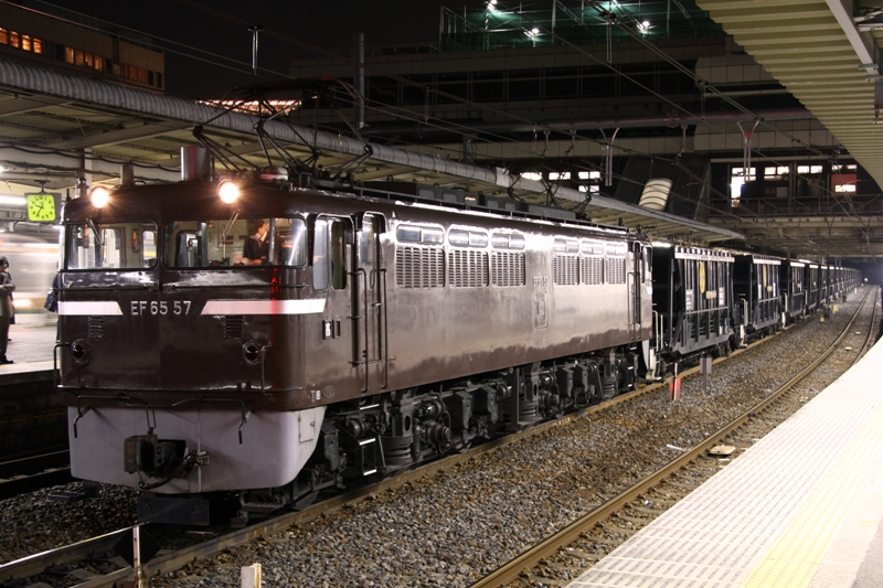 EF65 57