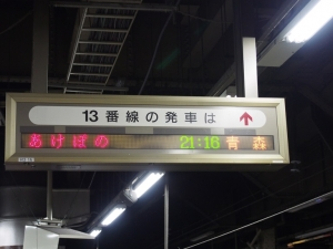 P1070140.jpg