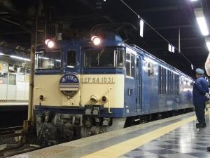 P1070159.jpg