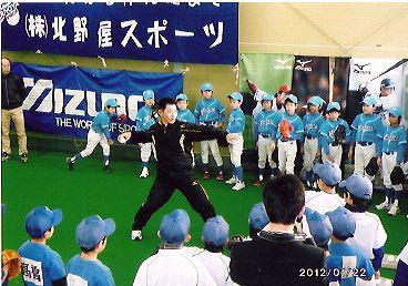 野球教室の一枚