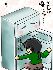 冷蔵庫のにおい