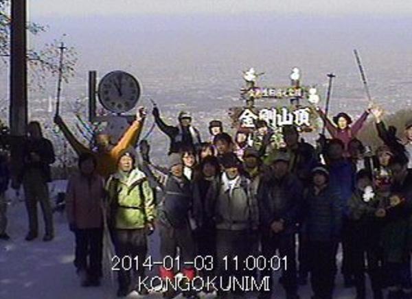 20140103-18.jpg