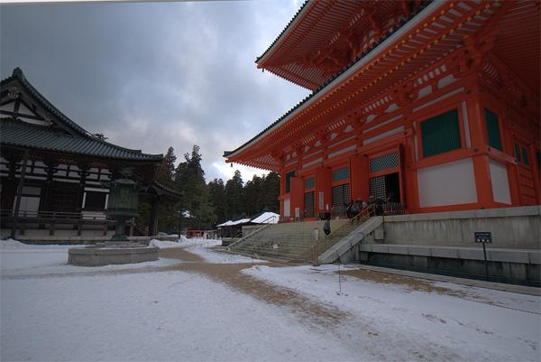20140111-38.jpg